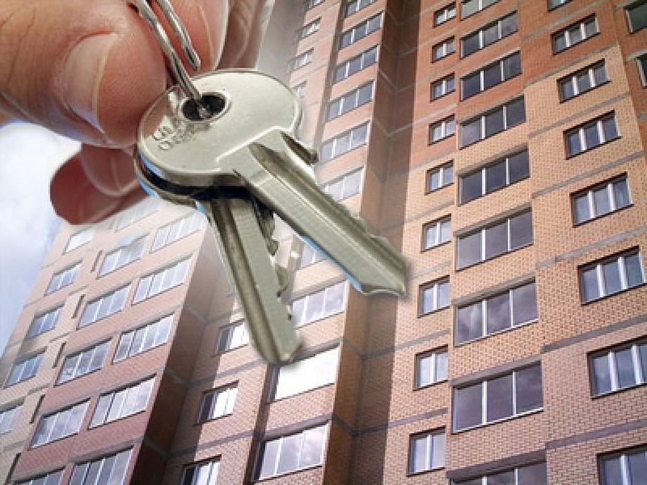 приватизация квартиры подлежащей расселению ответил