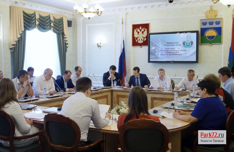 В тюменской думе вновь открыли дискуссию по возведению памятника Ермаку_result