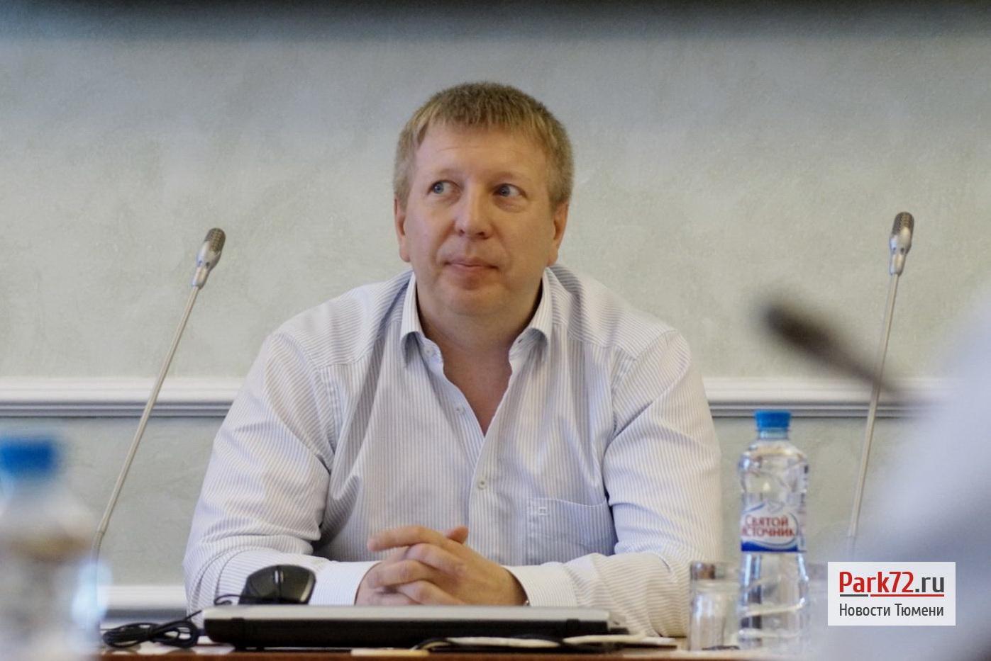 Депутат Тюменской городской Думы Алексей Чирков_result