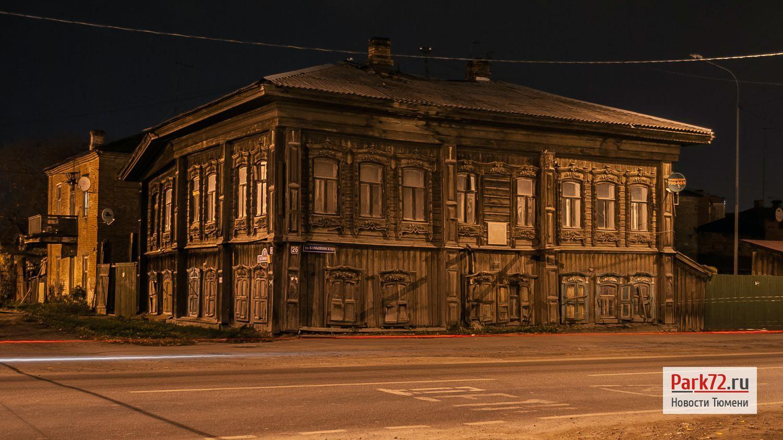Дом Аверкиева ночью. Самарская, 17. Сентябрь 2015_result