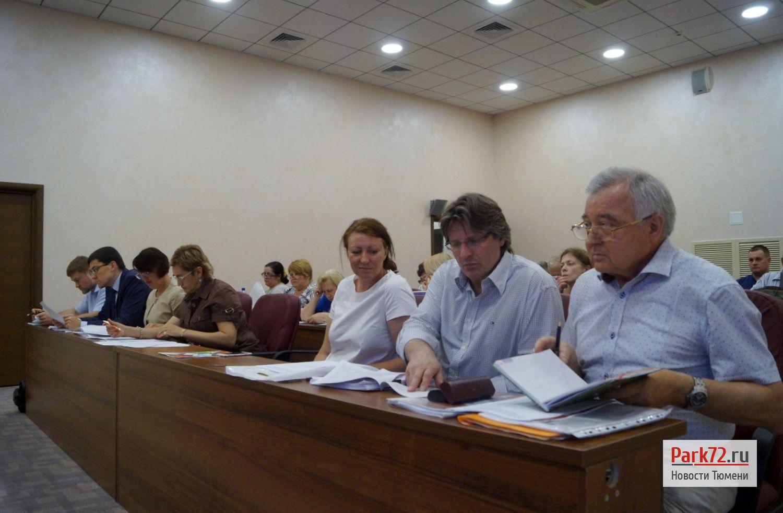 Комиссия по экологической безопасности ОП ТО_result