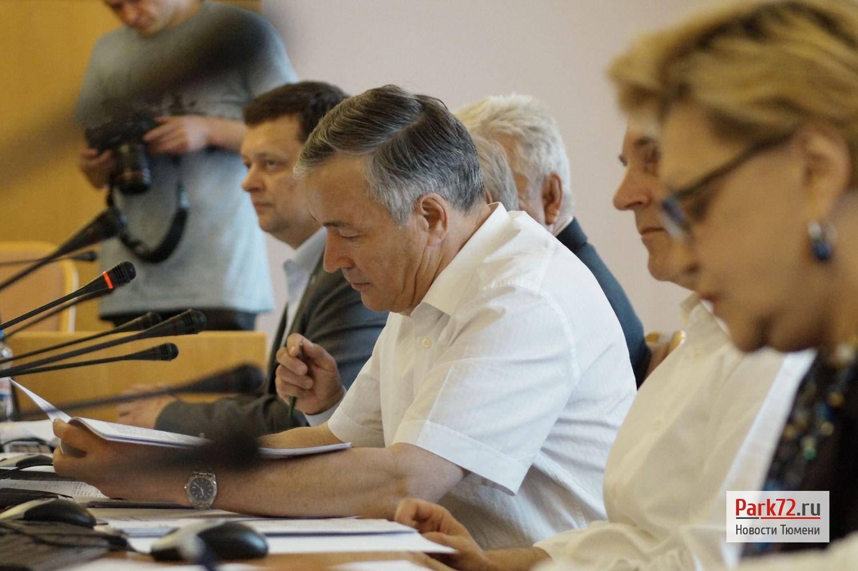Комитет ГСМС Тюменской областной Думы_result