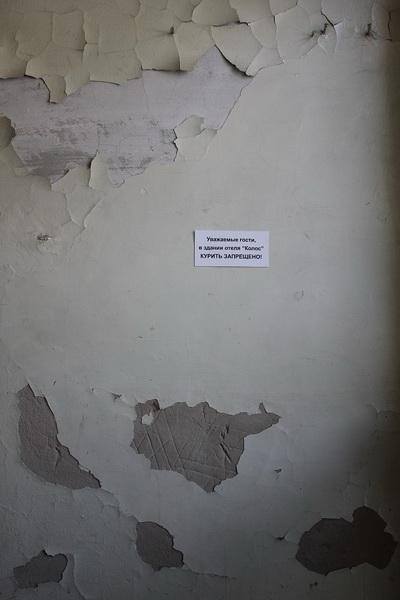 Курить-для-порядка-запрещают.-А-стены-почему-то-не-ремонтируют_новый-размер