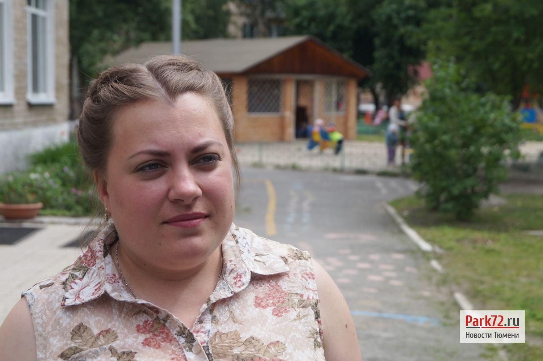 Наталья Белявская - специалист по охране труда Детского сада №100_result