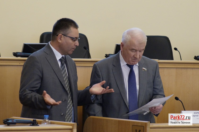 Председатель тюменского избиркома Игорь Халин и спикер парламента Сергей Корепанов_result