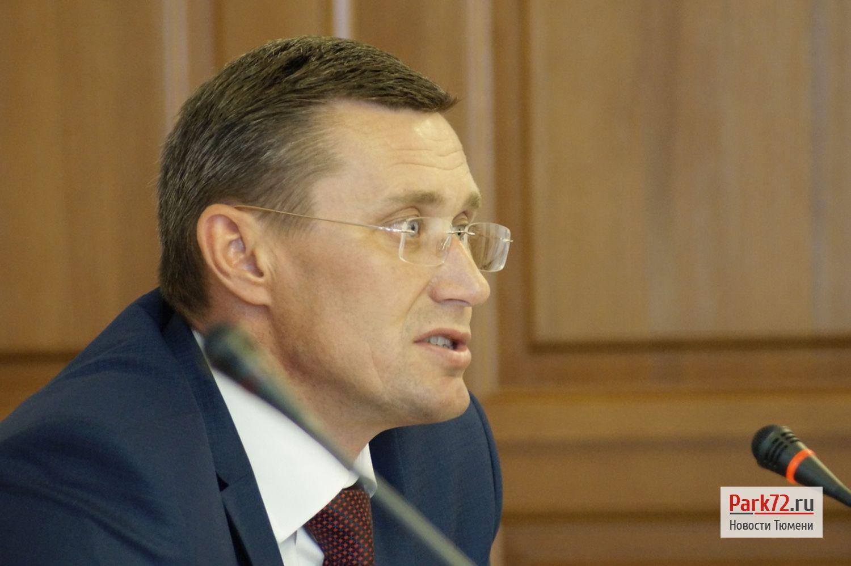 Роман Малыгин - глава комитета по межнациональным отошениям г. Тюмени_result