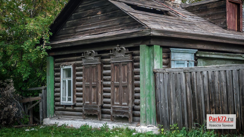 Старейший дом на улице Туринская. Снесен. Сентябрь 2015_result