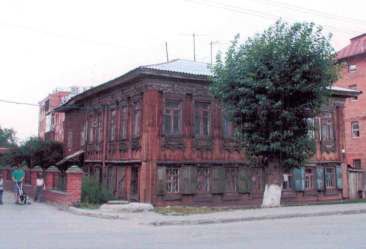 Таким дом был еще до приватизации, фото середина начало 2000-ых годов