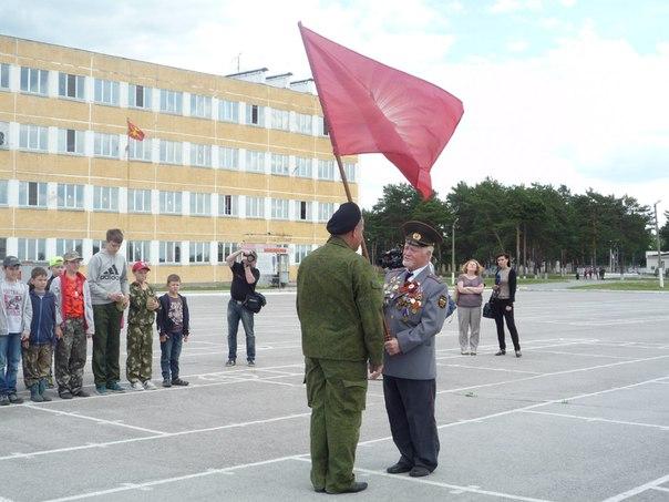 вручение флага