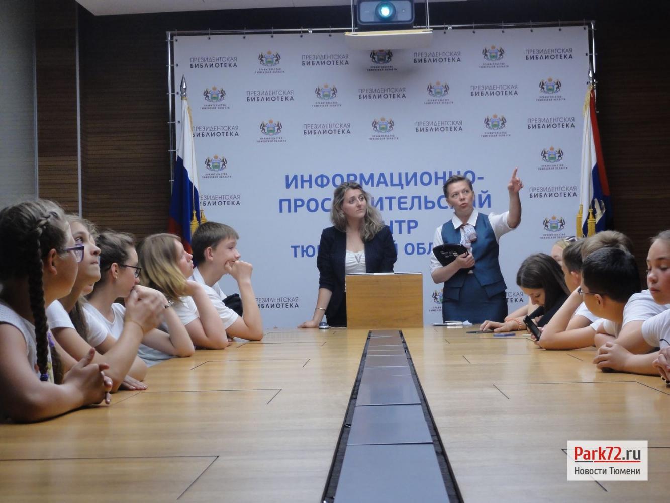 в пресс-центре_result