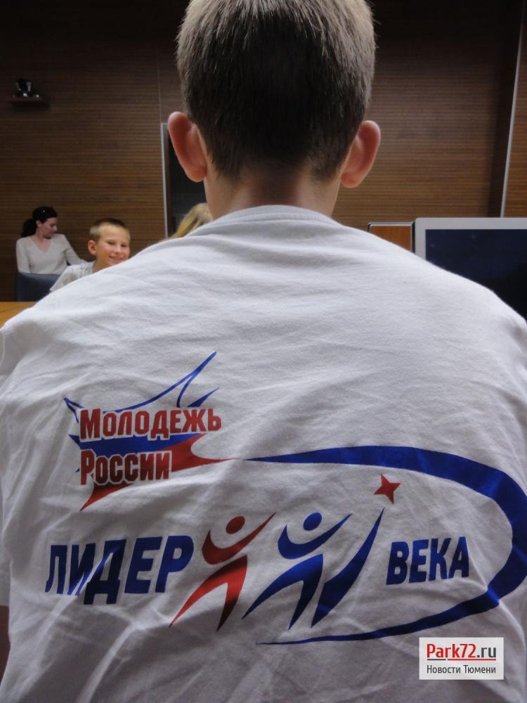 наш девиз_result