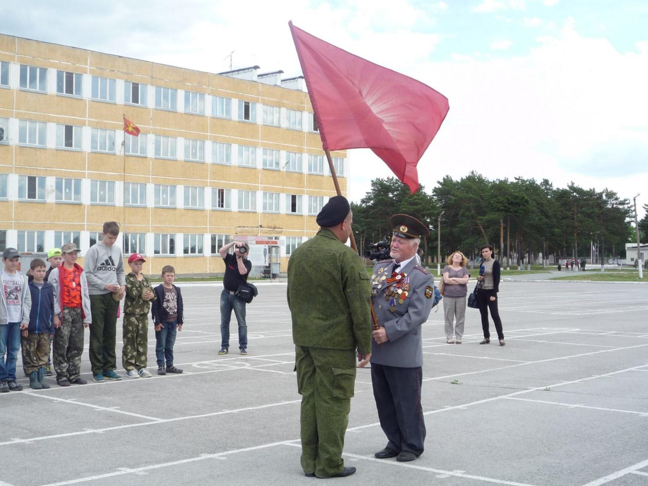 передача флага