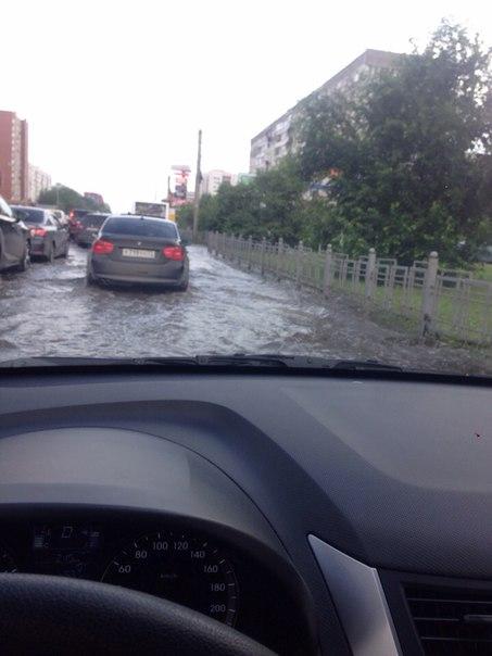 ул. Пермякова