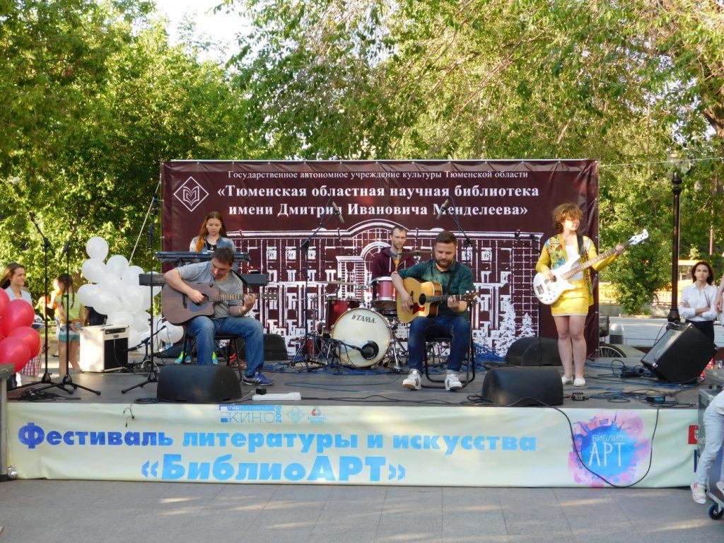 """Учащиеся и педагоги Центра музыкального и художественного развития """"Romantic Sound"""""""
