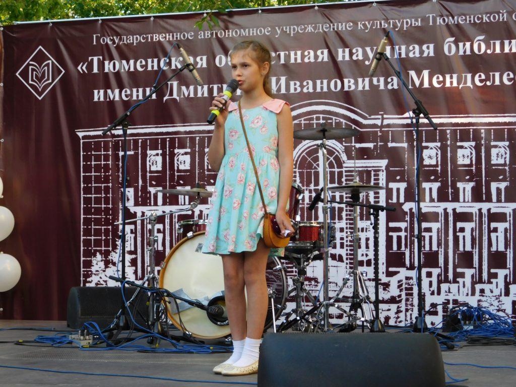 Катя Карпова