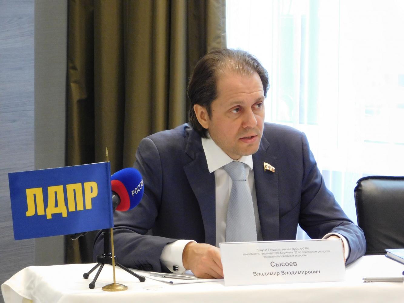 Владимир Сысоев