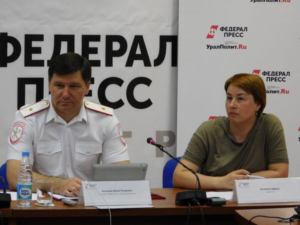 Юрий Алтынов и Лариса Рычкова