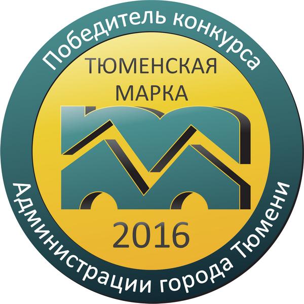 TM-logo-2016_новый размер