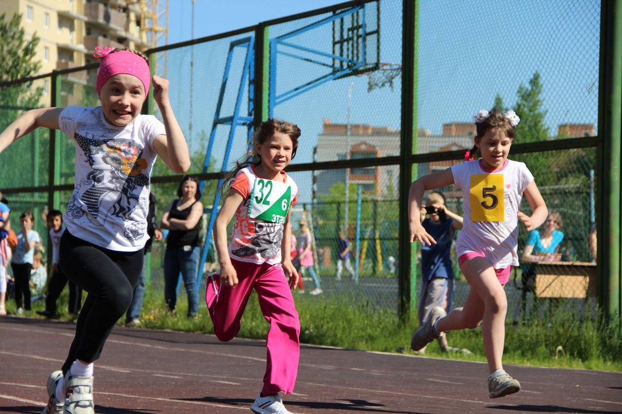 Спортивный праздник в лагере
