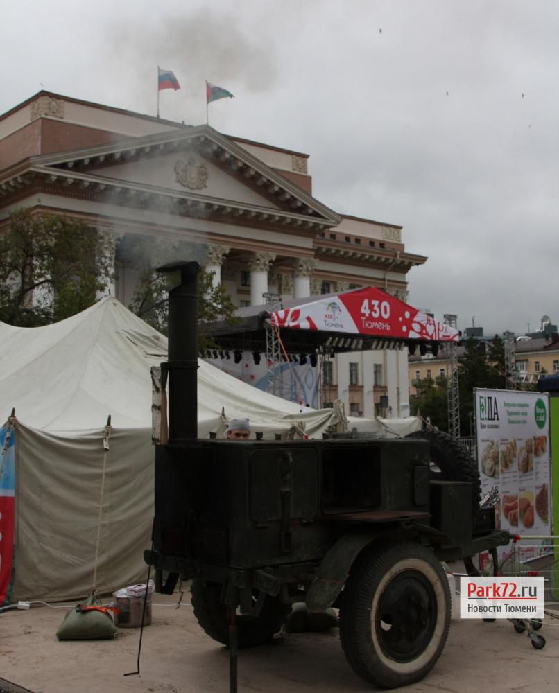 Центр-площадь_ожидание_Союз гастроном-республик