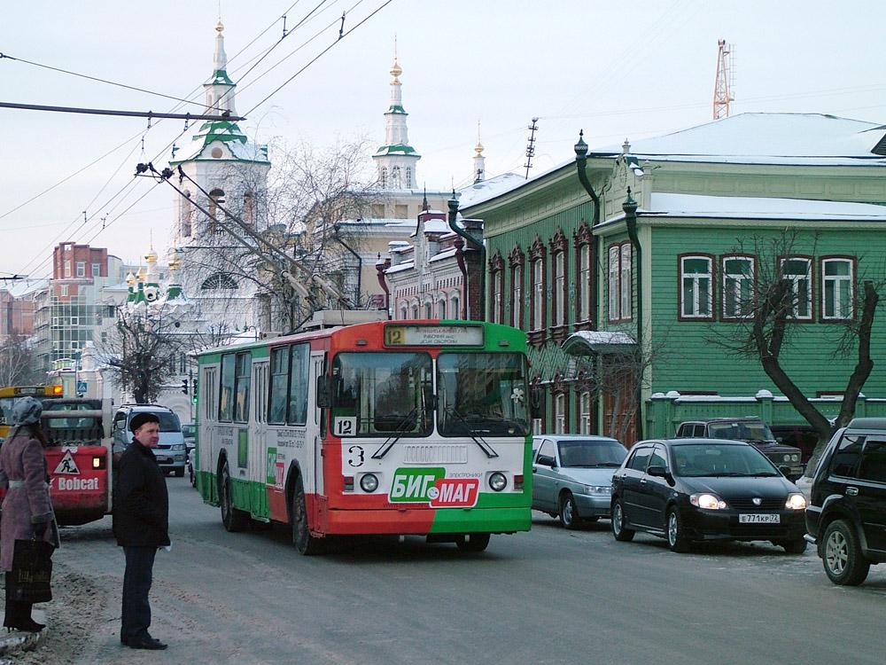 1 Цветной тюменский троллейбус