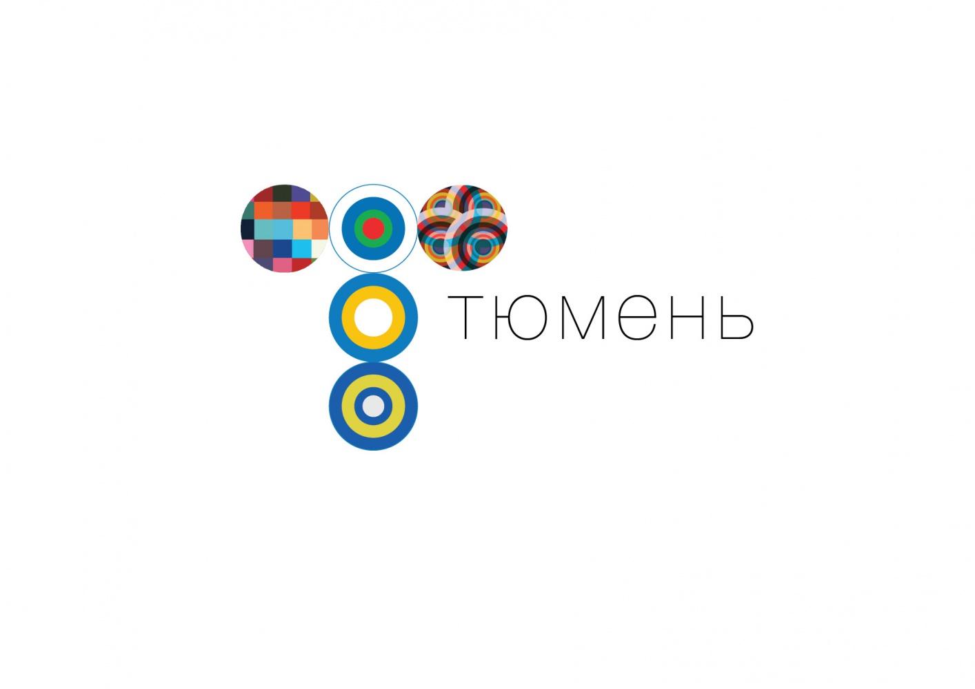 13 Вариант 2. Визуальный стиль Тюмени 2011 г. Т - Тюмень. Руководитель Николай Пискулин