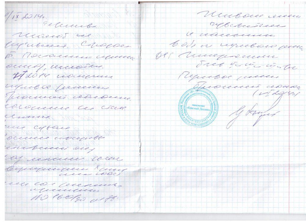 Адрес подачи заявления на временное убедище в тбмени