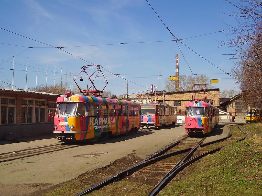 7 Цветные трамваи соседнего города Екатеринбурга