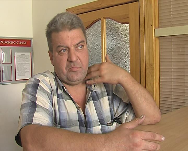 Олег Иванович1