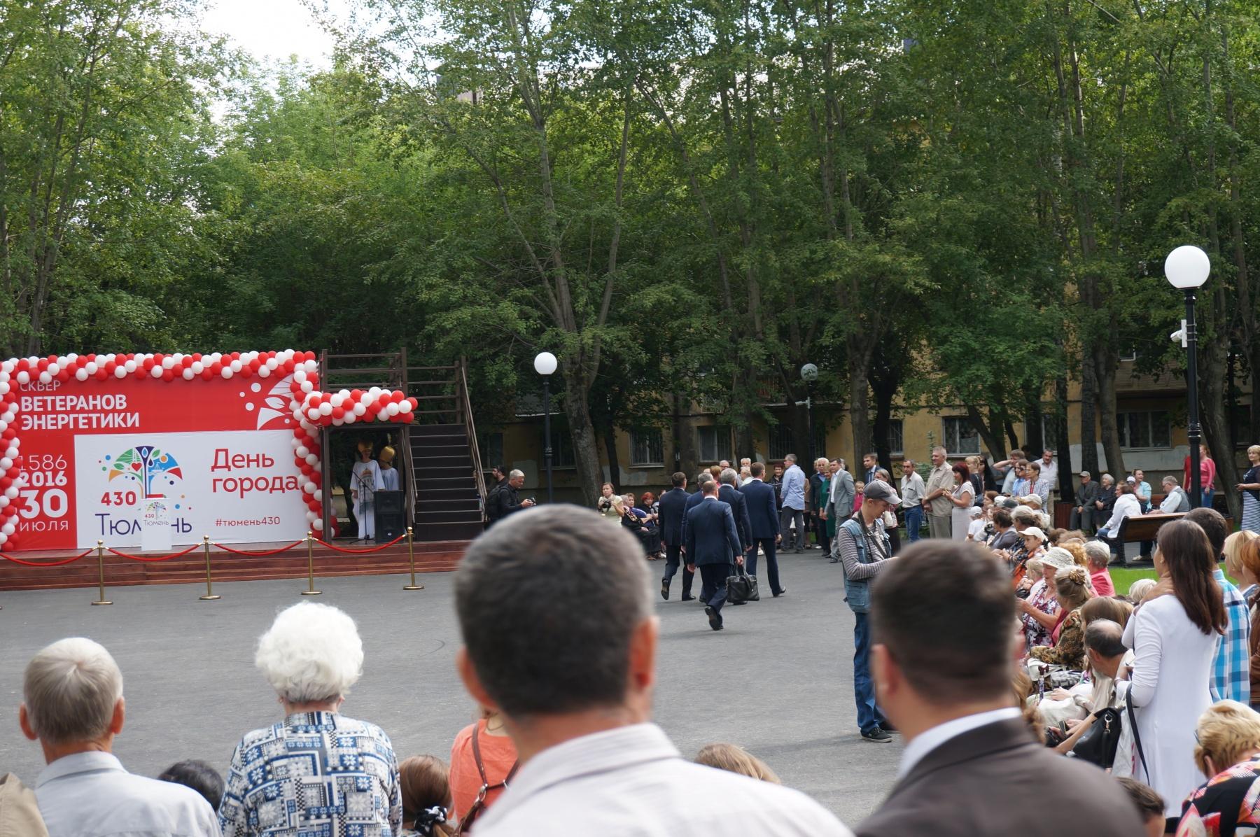 2 Официальная делегация покидает сквер