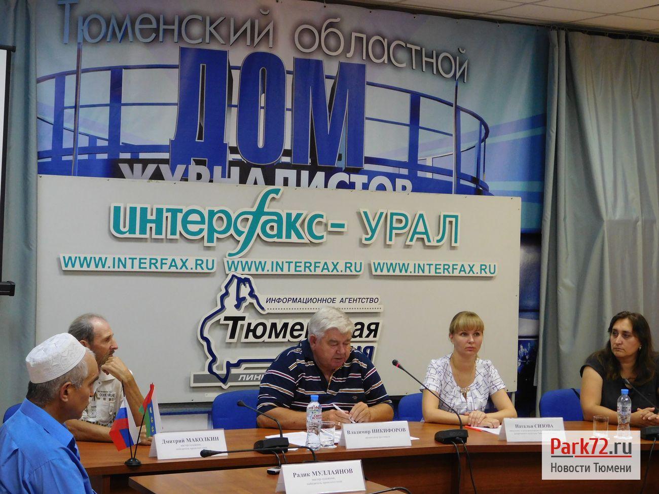 Новости телеканалов россии рен-тв