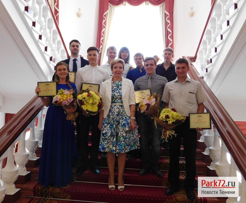 Состоялось награждение победителей конкурса «Гордость Тюменской области»