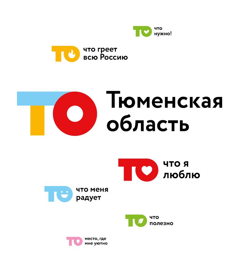 УТюменской области появился туристический знак