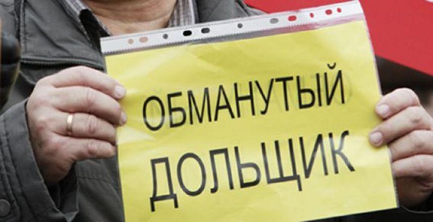 1400747614general_pages_22_may_2014_i8488_v_reestre_obmanutyx_dolshchikov_poyavilos_eshche_109_chelovek