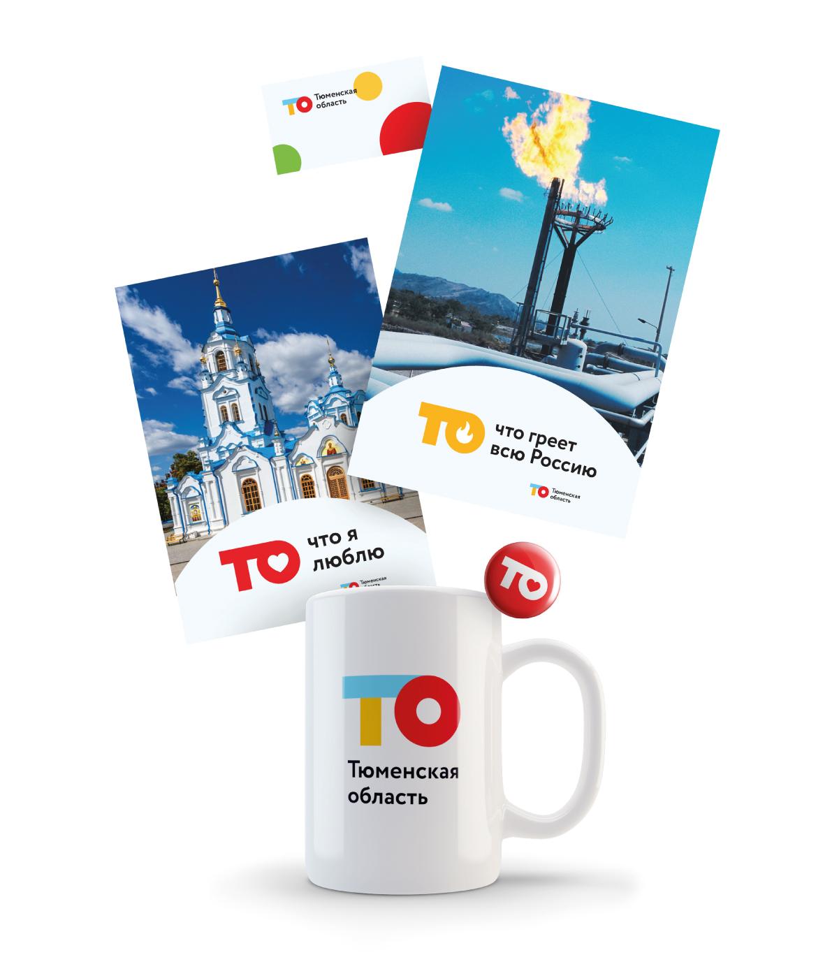 Объявлен победитель конкурса налучший туристический знак Тюменской области