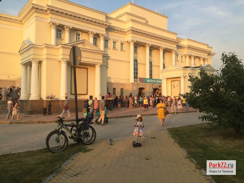 Тюменский драмтеатр откроет сезон «Грозой»