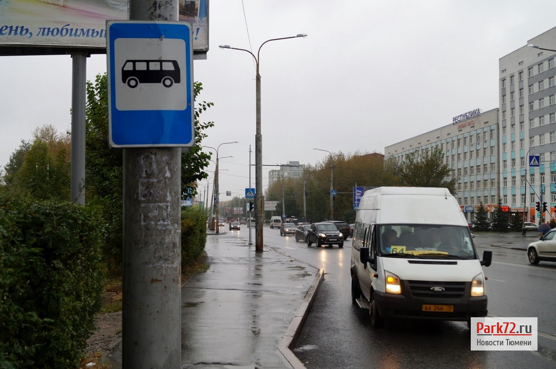 ВТюмени может появиться остановка «Рублевская»