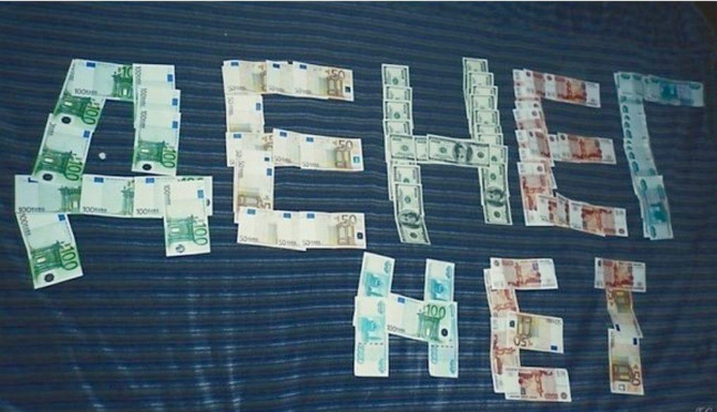Тюменские компании погасили 21 млн руб. долгов по заработной плате