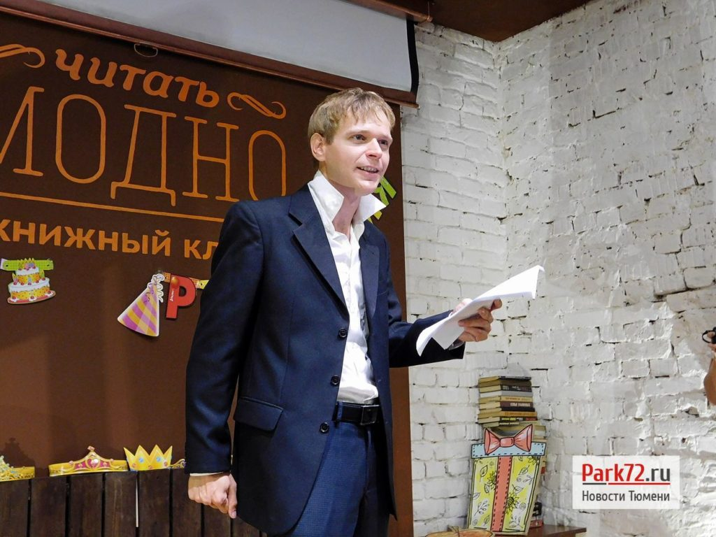 Владимир Ордовский