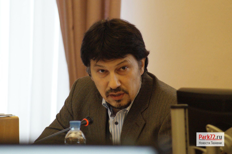 Тюменским организациям предоставят налоговые льготы намиллиарды