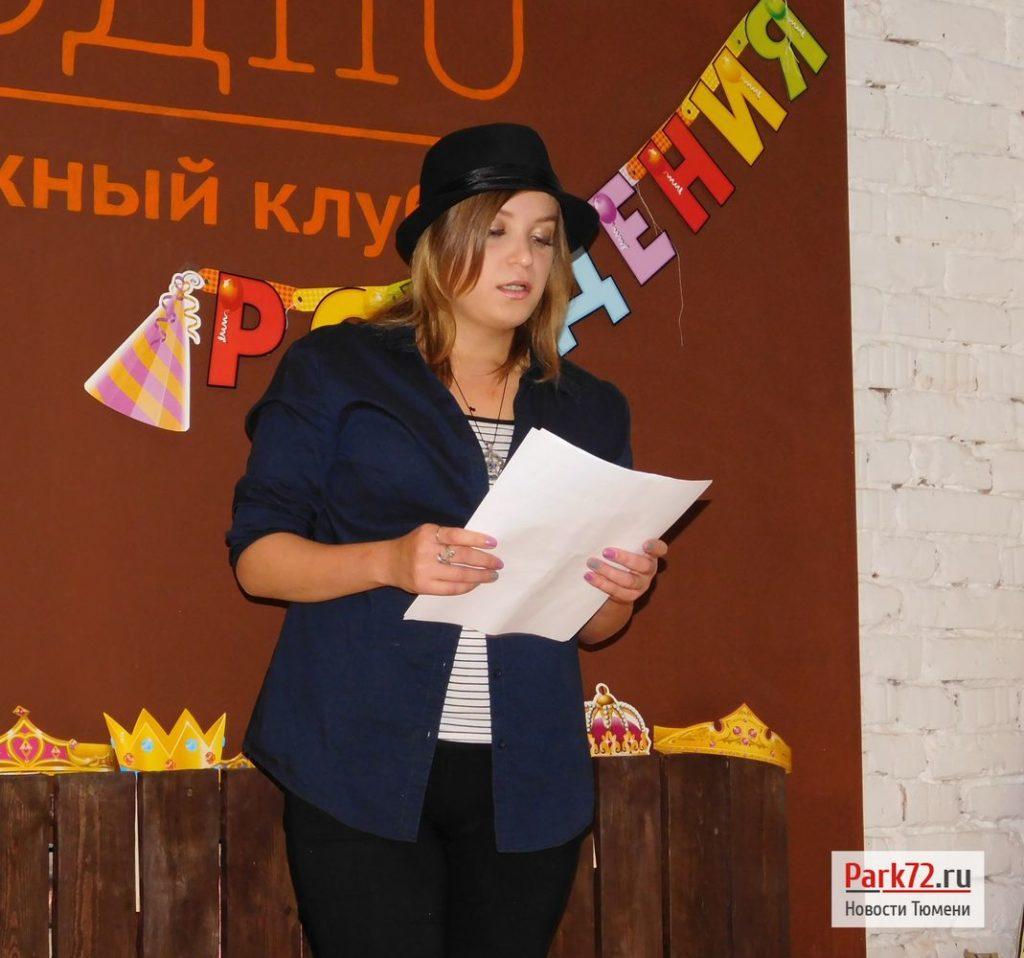 Анжелика Шаманская