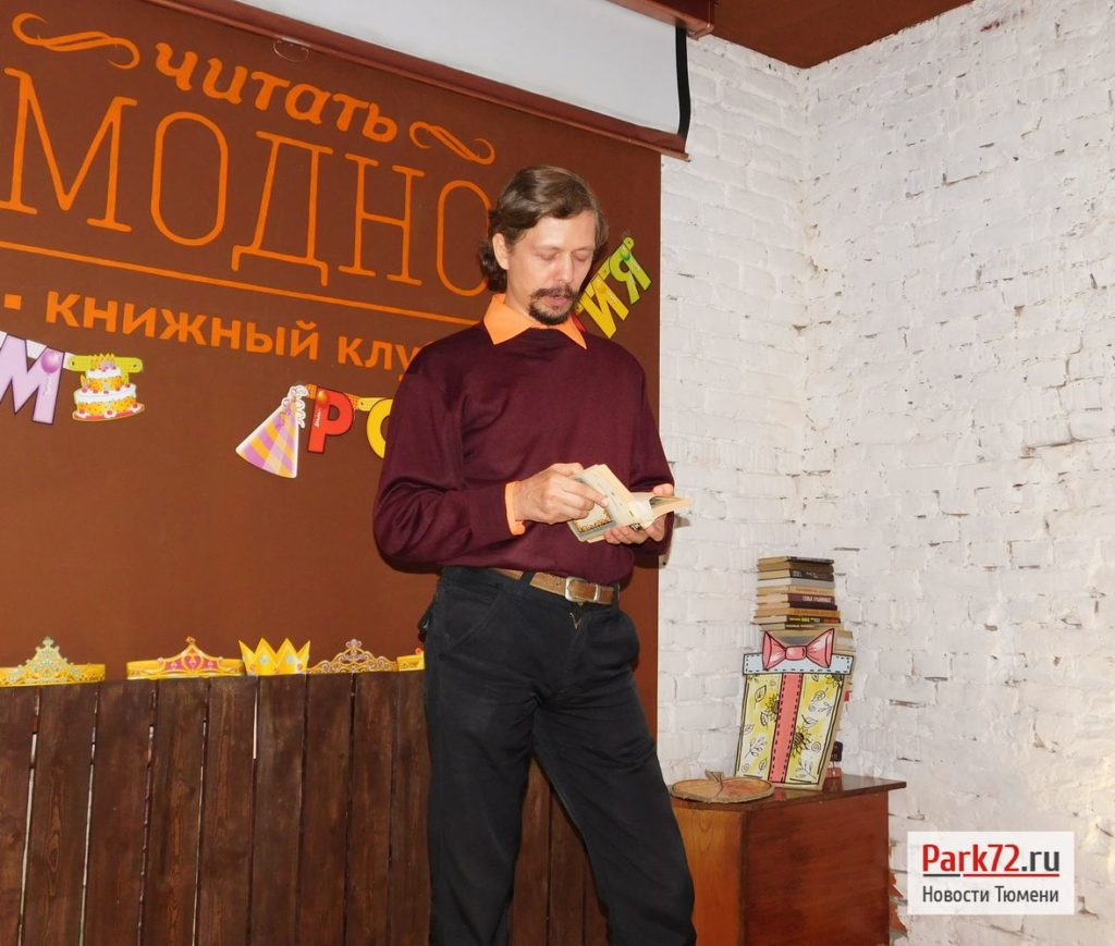 Дмитрий Коваленко