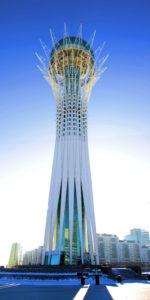 Монумент Байтерек (Астана)