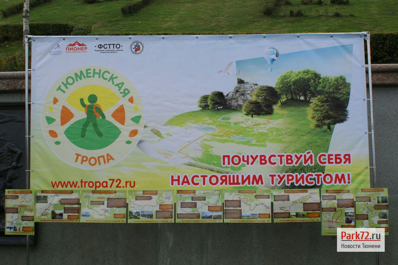 park_dsc03622
