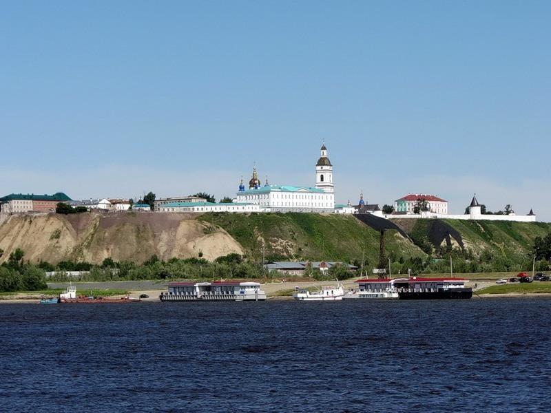 tobolsk-548085