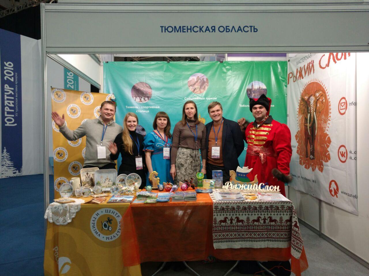 Мероприятия и конкурсы в тюмени