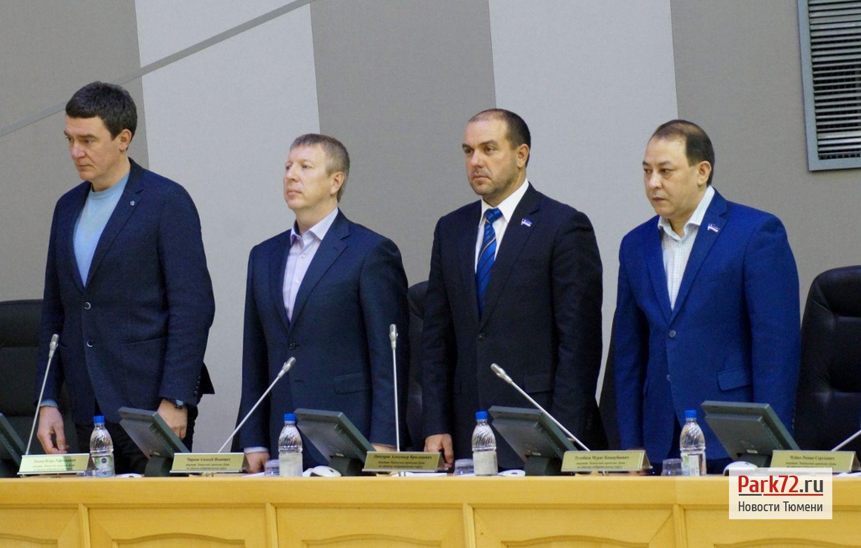 Недостатку быть! Тюменские народные избранники приняли асоциальный бюджет на последующий год
