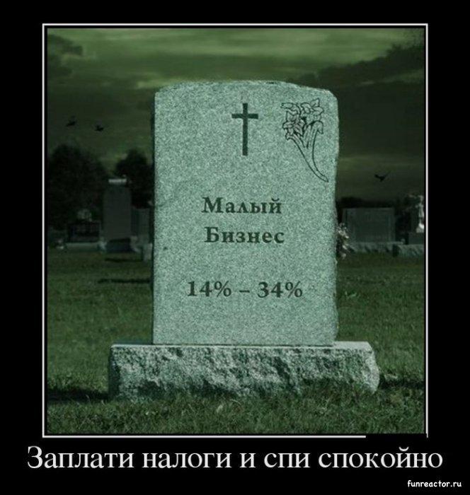 1363605340_1363591673_demotiv_01