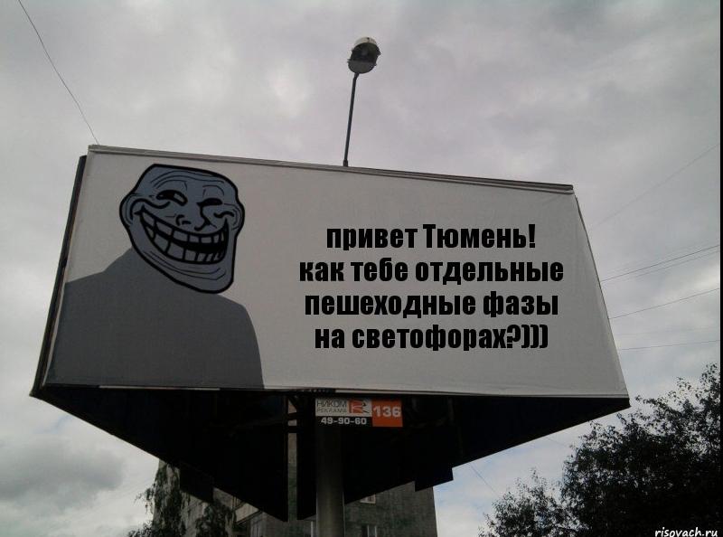 Тюменец z_ima не удержался от троллинга