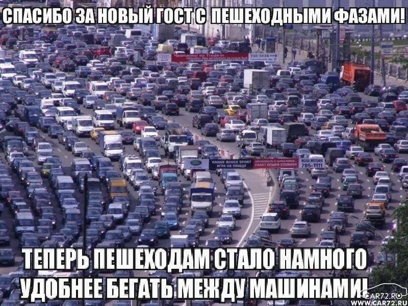 Тюменец BlackBaller представил, какие пробки начнутся в Тюмени